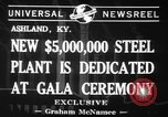 Image of steel plant Ashland Kentucky USA, 1941, second 3 stock footage video 65675071398