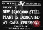 Image of steel plant Ashland Kentucky USA, 1941, second 4 stock footage video 65675071398