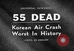 Image of Korean airplane crash Seoul South Korea, 1967, second 3 stock footage video 65675071754