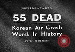 Image of Korean airplane crash Seoul South Korea, 1967, second 4 stock footage video 65675071754