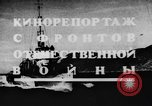 Image of Soviet Navy warships Caspian Sea, 1943, second 4 stock footage video 65675072019