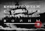 Image of Soviet Navy warships Caspian Sea, 1943, second 8 stock footage video 65675072019