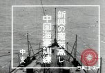 Image of German submarine Atlantic Ocean, 1942, second 2 stock footage video 65675074443