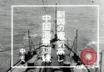 Image of German submarine Atlantic Ocean, 1942, second 3 stock footage video 65675074443
