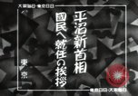 Image of Japanese official Japan, 1940, second 1 stock footage video 65675074570