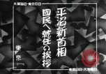 Image of Japanese official Japan, 1940, second 5 stock footage video 65675074570