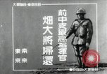 Image of Japanese officers Japan, 1940, second 1 stock footage video 65675074571