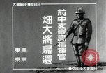 Image of Japanese officers Japan, 1940, second 2 stock footage video 65675074571