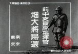 Image of Japanese officers Japan, 1940, second 3 stock footage video 65675074571