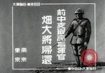 Image of Japanese officers Japan, 1940, second 4 stock footage video 65675074571
