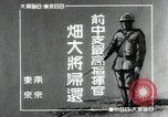 Image of Japanese officers Japan, 1940, second 6 stock footage video 65675074571