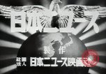 Image of Japanese fleet China, 1941, second 6 stock footage video 65675074574