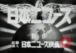 Image of Japanese fleet China, 1941, second 9 stock footage video 65675074574