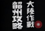 Image of Japanese soldiers Shaochow China, 1941, second 5 stock footage video 65675074925