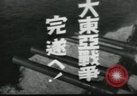 Image of Japanese Koko class cruiser Aleutians, 1942, second 1 stock footage video 65675075192