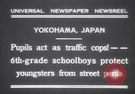 Image of Japanese children Yokohama Japan, 1931, second 1 stock footage video 65675075504