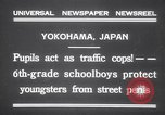 Image of Japanese children Yokohama Japan, 1931, second 2 stock footage video 65675075504