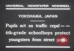 Image of Japanese children Yokohama Japan, 1931, second 3 stock footage video 65675075504