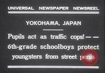 Image of Japanese children Yokohama Japan, 1931, second 6 stock footage video 65675075504