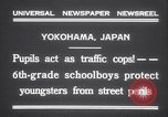 Image of Japanese children Yokohama Japan, 1931, second 7 stock footage video 65675075504