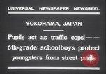 Image of Japanese children Yokohama Japan, 1931, second 9 stock footage video 65675075504