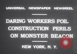 Image of beacon tower New York United States USA, 1931, second 7 stock footage video 65675075524