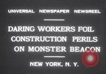 Image of beacon tower New York United States USA, 1931, second 8 stock footage video 65675075524