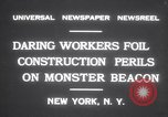 Image of beacon tower New York United States USA, 1931, second 9 stock footage video 65675075524